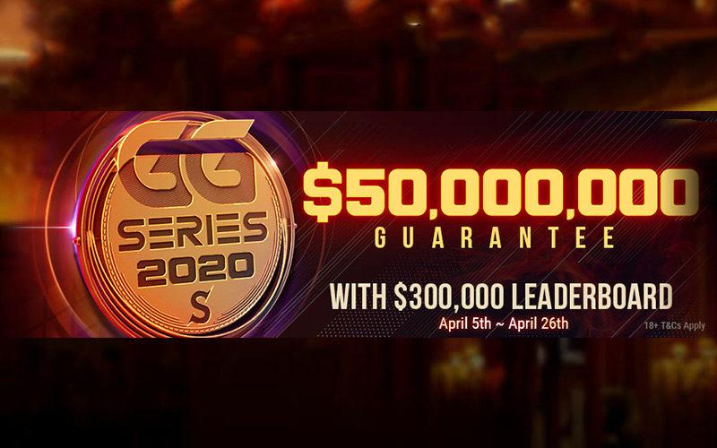 GGSeries 2020s в руме GGPokerOK в апреле - 50 миллионов долларов.